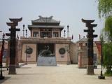 孔雀文化园